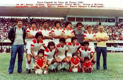 a_a_anapolina_1981