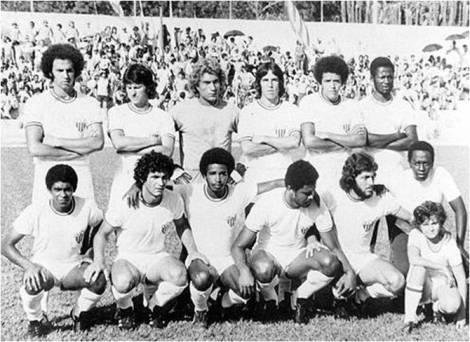 guaxupé 1975
