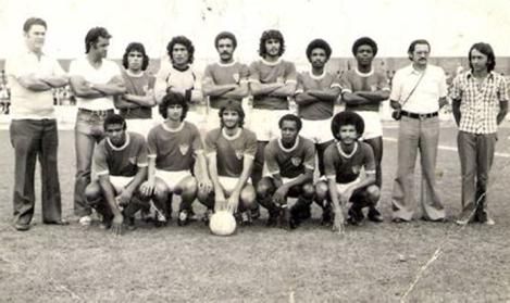 Guaxupé anos 70